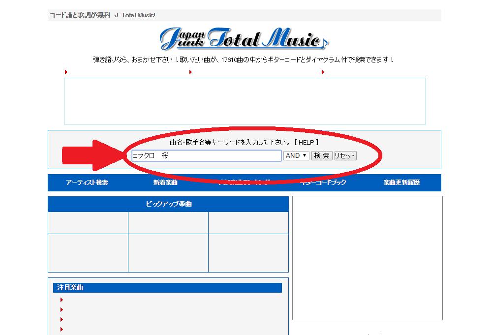 コード検索